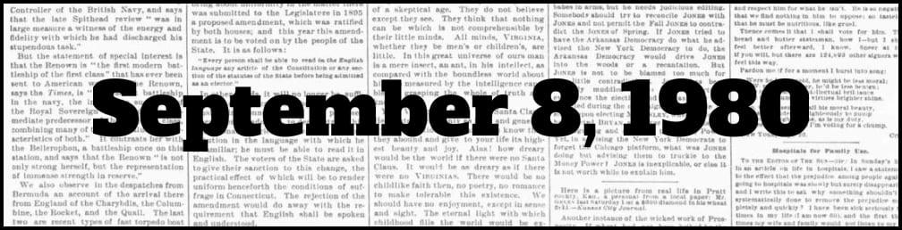 September 8, 1980 in New York history