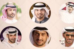 Emirati poetry