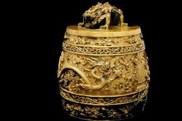 Bianzhong bell