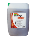 Roundup Diserbante Erbicida Glifosate