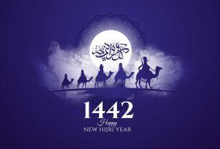 1442 كل عام وانتم بخير