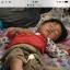 Penge til børn i Morialejren