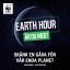 SKÄNK EN GÅVA INFÖR EARTH HOUR 2021