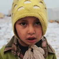 Syyria dating sites teho pyörät Nopea koukku