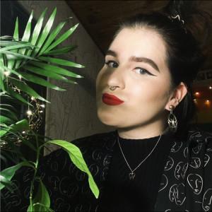 Emilia 19 vuotta