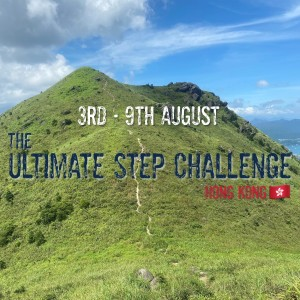 Hong Kong Step Challenge for Red Cross