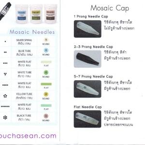 Mosaic Needles/Caps