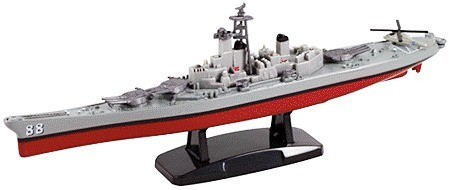 Battleship Desktop Model