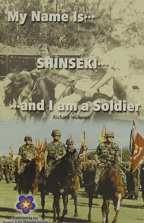 My Name Is... Shinseki... and I am a Soldier