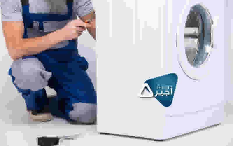 washing-machine_h9cl2a.jpg