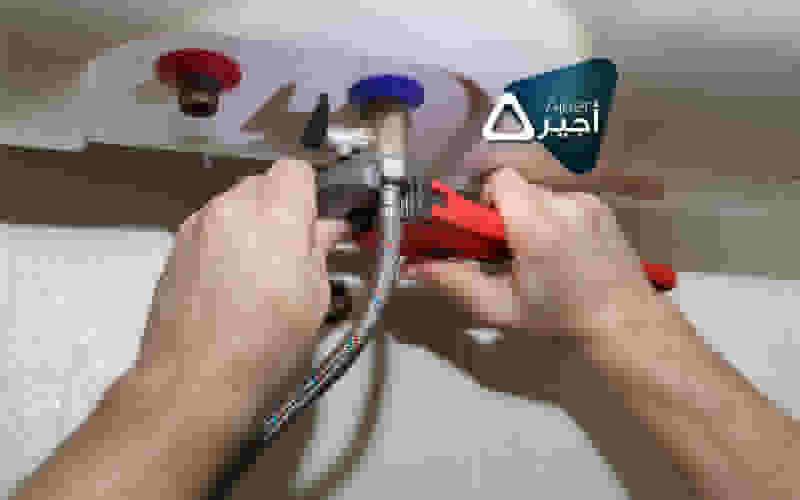 water-heater_wjkpve.jpg