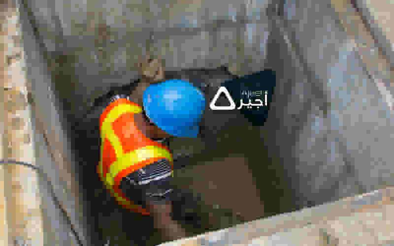 water-tank_sdfekx.jpg