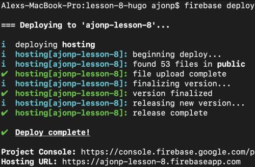 firebase deploy result