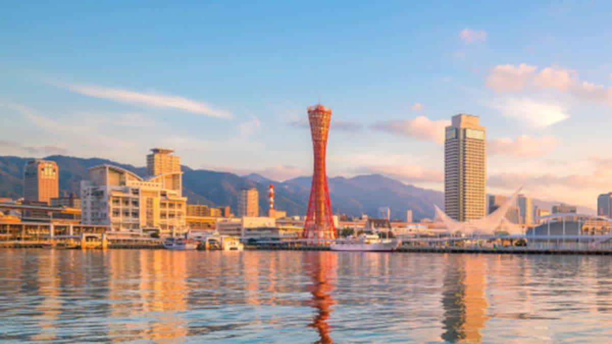 Pakej Percutian ke Kobe Bersama Tripfez