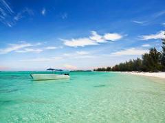 Tripfez TravelPulau Matanani  package