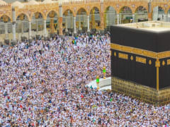 Tripfez Travel Umrah December School Holidays: Makkah → Madinah package
