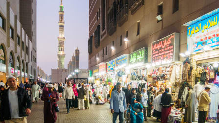 Variety of shop near the Hotel Al Eiman Taibah to the Masjid Nabawi
