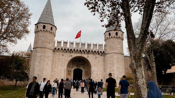Turki 2020 (Musim Luruh) Hari 1