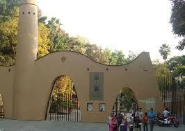 Parque Ecolólogico Chapultepec