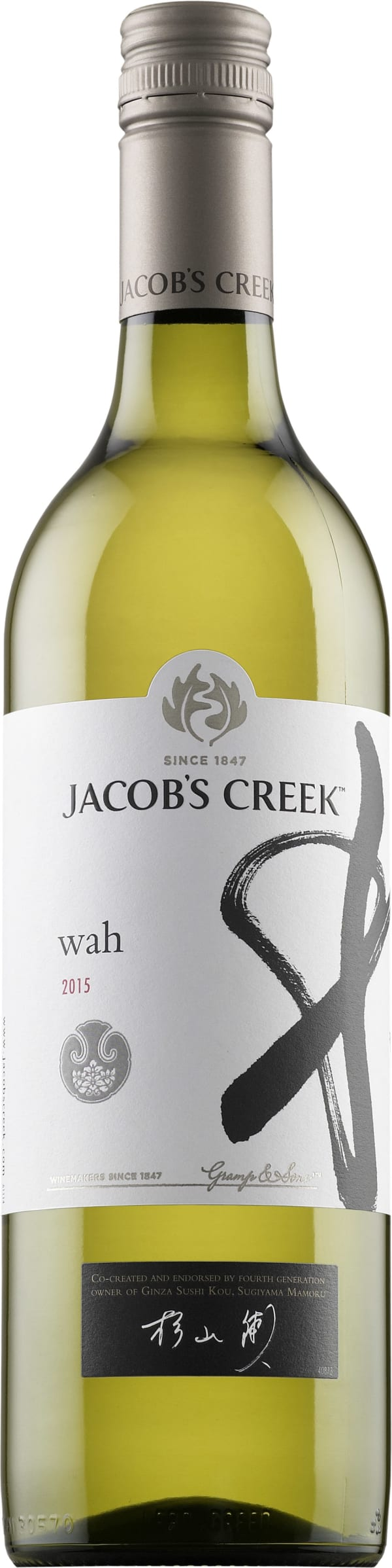 Jacob's Creek Wah 2016