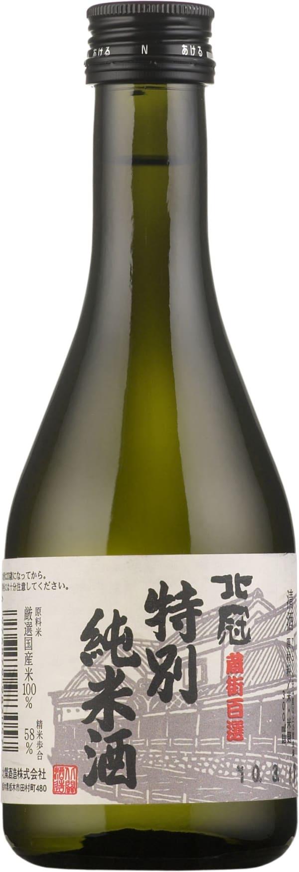 Kura no Machi Tokubetsu Junmai Ginjo Sake