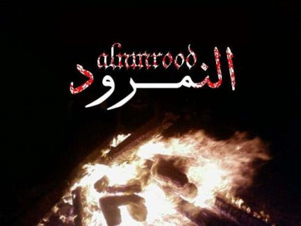 Al-Namrood pictures