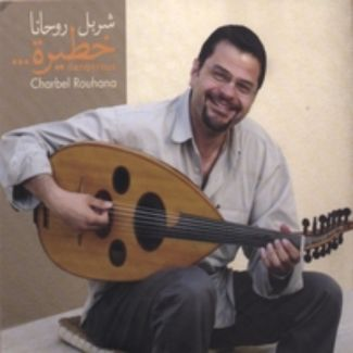 Charbel Rouhana pictures