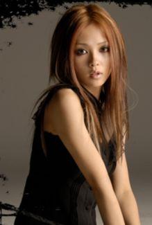 Aya Kamiki pictures