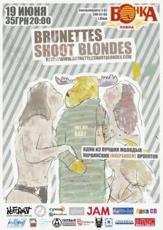Brunettes Shoot Blondes pictures