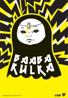 Baaba Kulka pictures