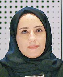 Buthaina Al Nuaimi