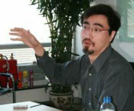 Dr. William Chang Speaker Agent