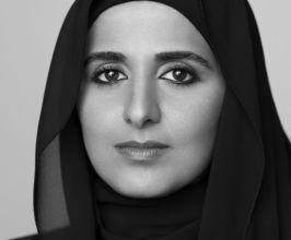 Sheikha Al Mayassa Speaker Agent