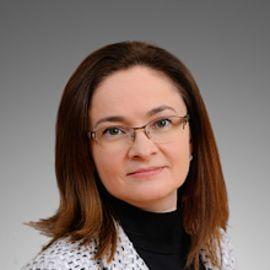 Elvira Nabiullina Headshot