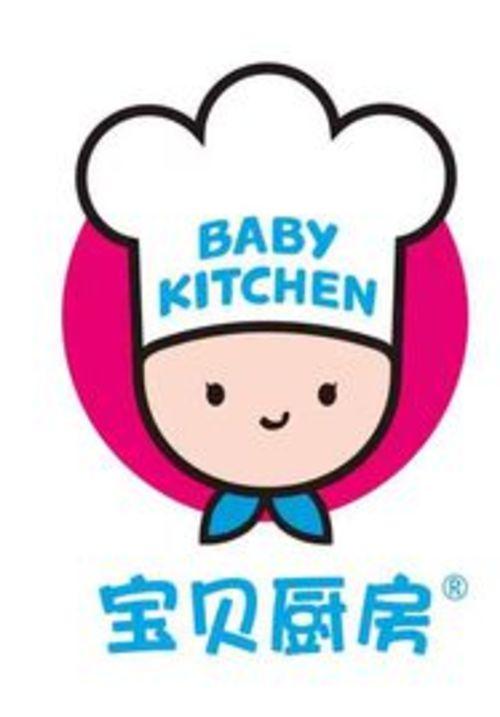 宝贝厨房 Baby's Kitchen