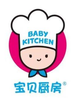 宝贝厨房 Baby Kitchen