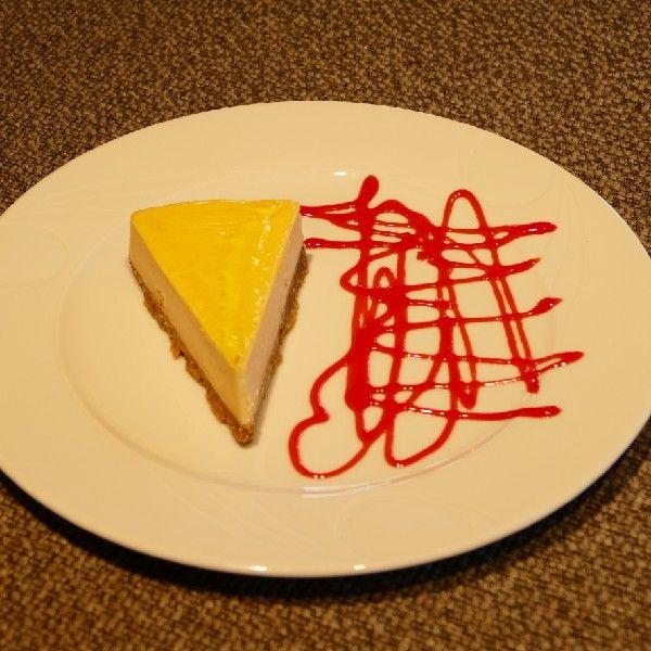 148. Limonlu Cheesecake