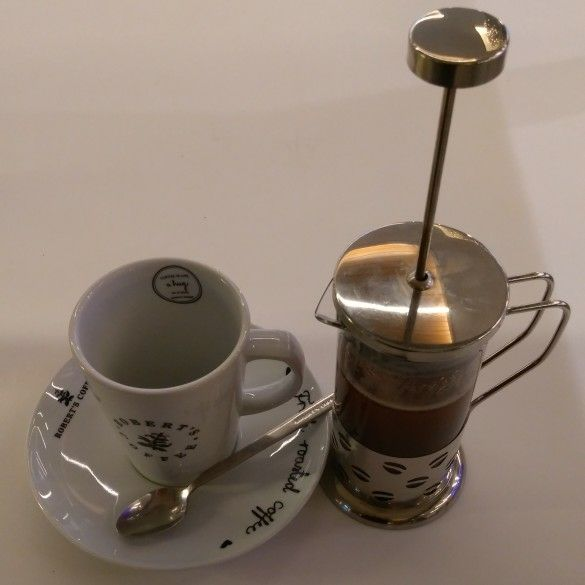 Yöresel Kahveler