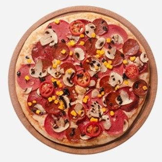 Küçük Boy Pizza