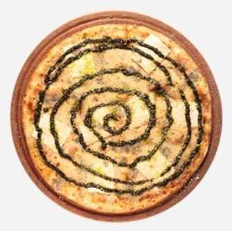 Orta Boy Pizza