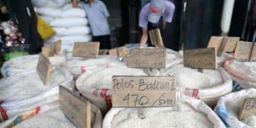 ILUSTRASI. Biaya produksi beras Indonesia menjadi yang termahal di Asia, meski secara produksi lebih tinggi dari negara-negara produsen beras lainnya. Tribunnews/Jeprima