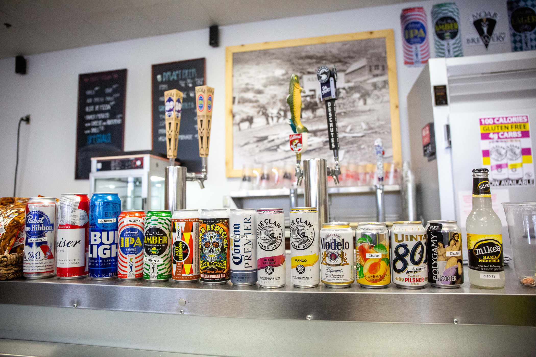 Beverages at the Albion Grill