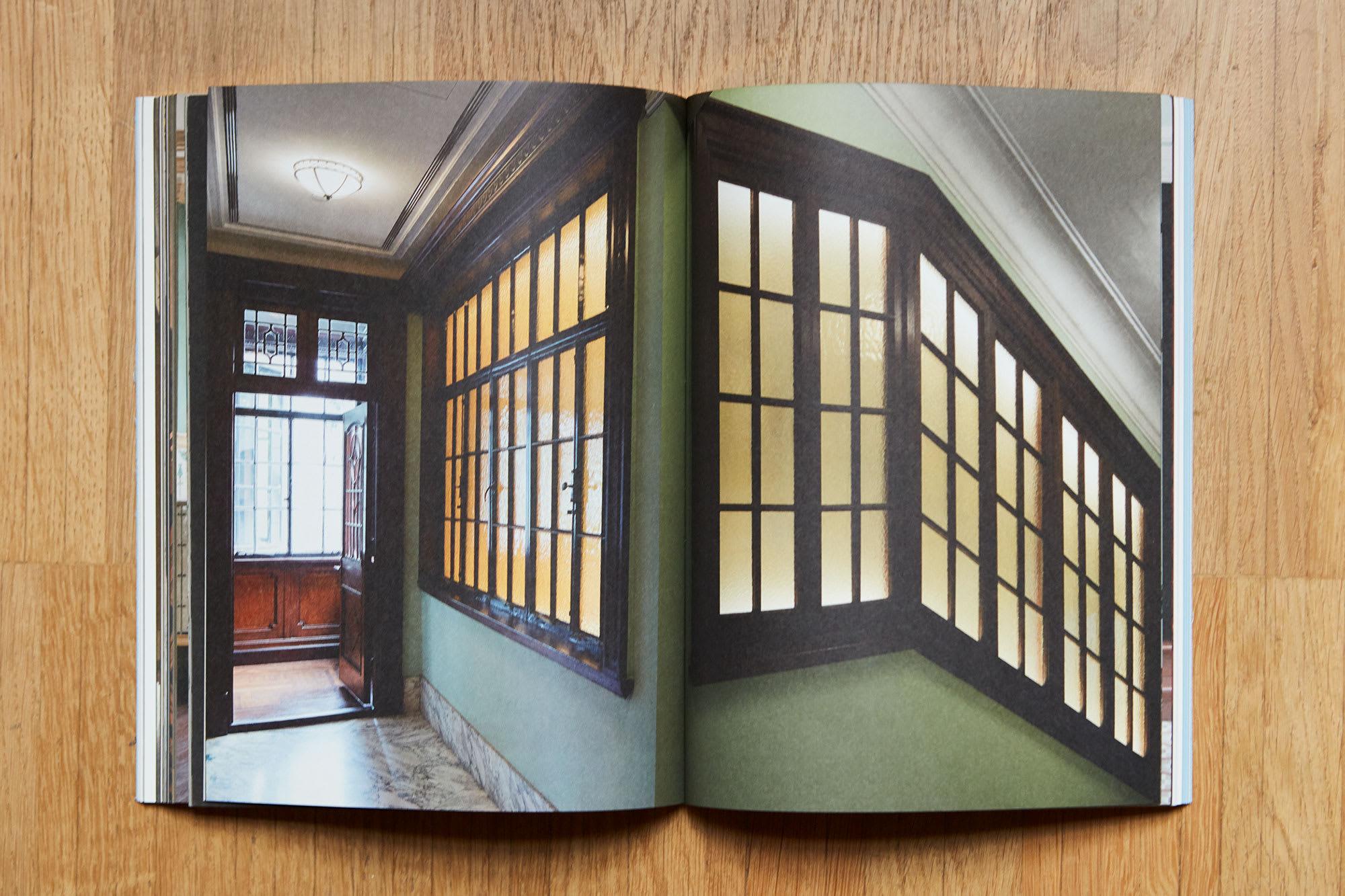 Prada Rong Zhai Book Picture