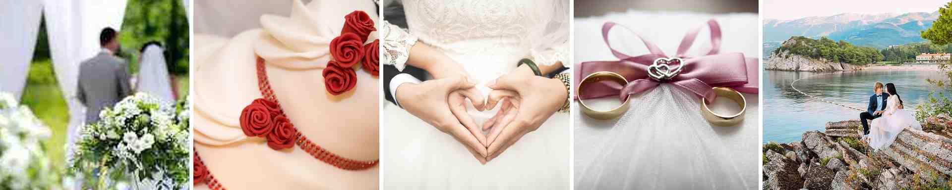 נישואים אזרחיים
