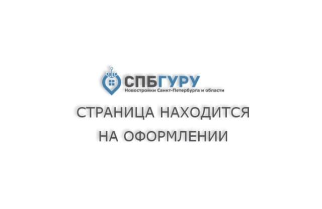 """Квартиры в ЖК """"Орджоникидзе 44"""" на официальном сайте"""