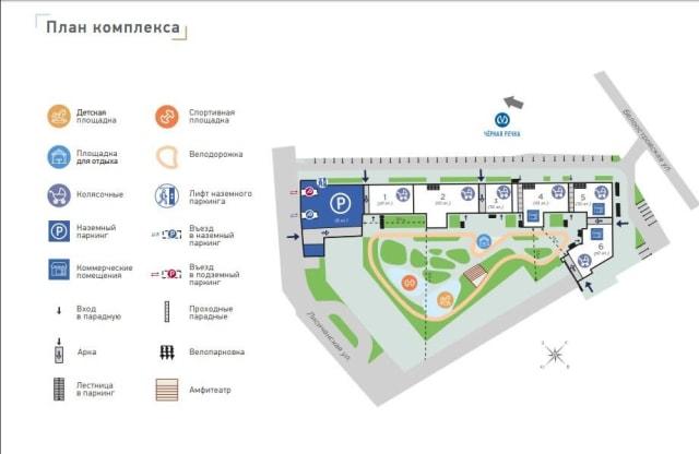 """Квартиры в ЖК """"Domino"""" на официальном сайте"""