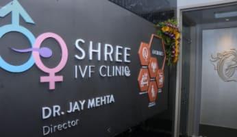 Dr Jay Mehta's- Shree IVF Clinic