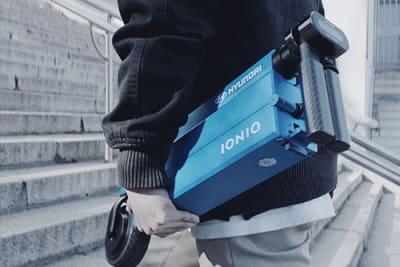 Hyundai IONIQ Scooter. Concept ergänzt E-Mobilitätskonzept