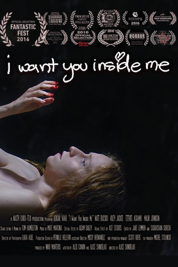 I Want You Inside Me