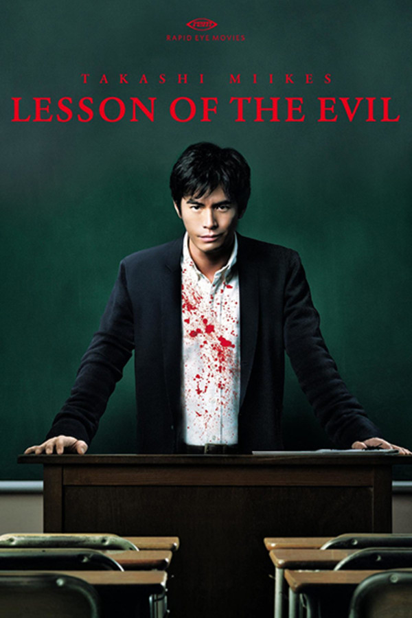 Lesson of Evil